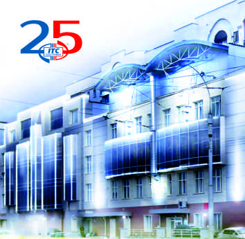 25 years' success of ITC-Electronics Company!